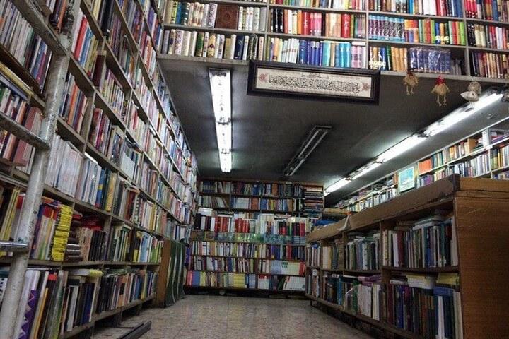 کتاب فروشی فردا تهران