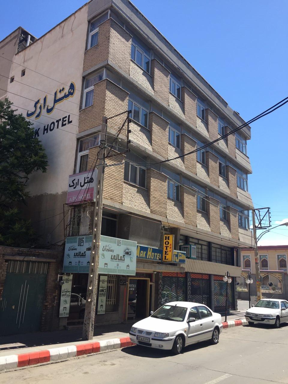 معرفی هتل ارک تبریز
