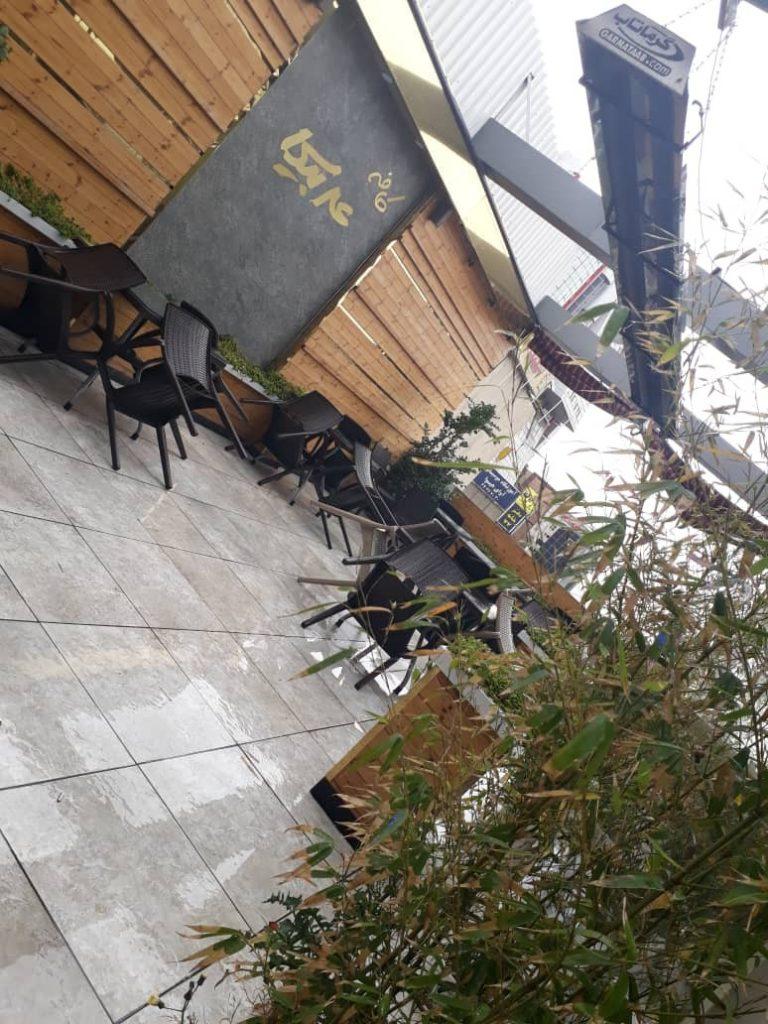 کافه های بلوار فردوس: معرفی 10 تا از بهترین کافه های بلوار فردوس + عکس و آدرس