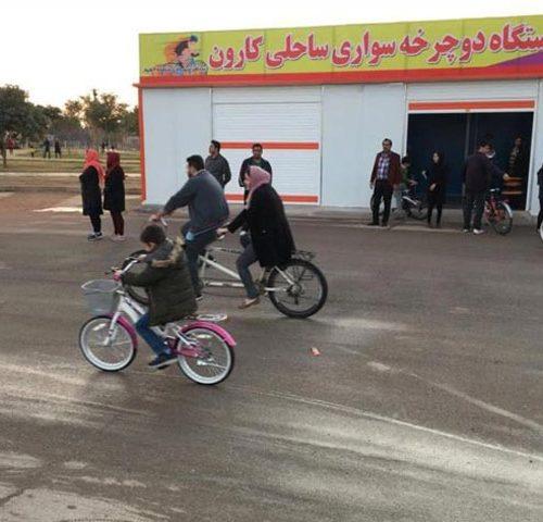 ایستگاه دوچرخه سواری