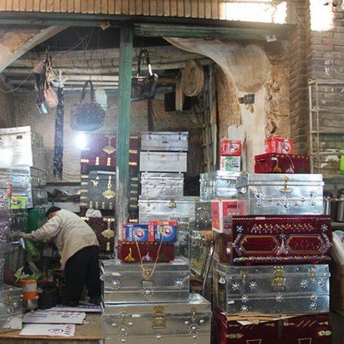 بازار حاجی شیراز