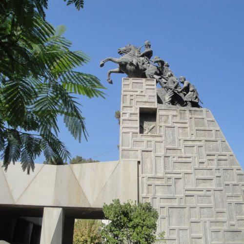 موزه نادری، جاهای دیدنی مشهد