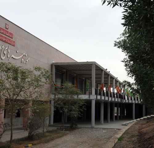 موزه-هنرهای-معاصر-اهواز