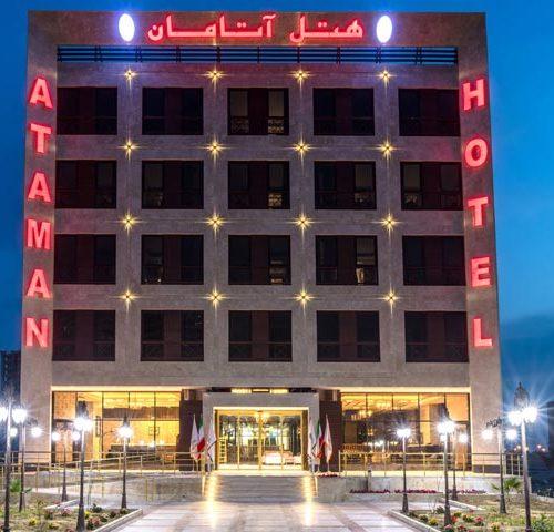 هتل-اتمان