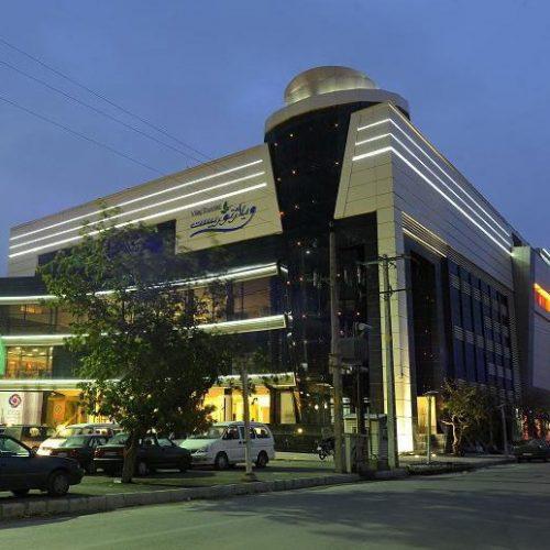 مرکز خرید ویلاژ توریست