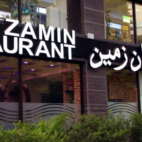 رستوران ایرانی ایران زمین
