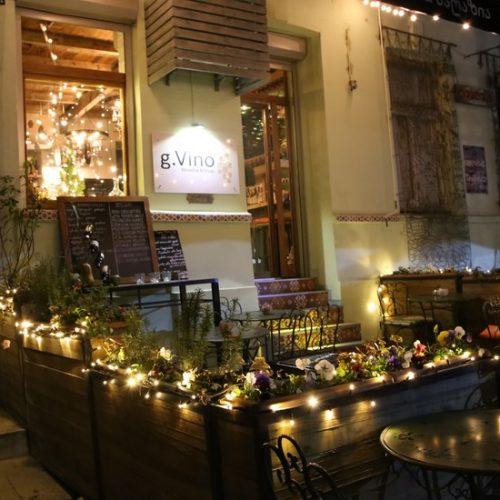 رستوران جی وینو