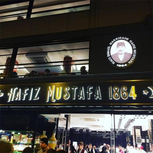 رستوران حافظ مصطفی ۱۸۶۴