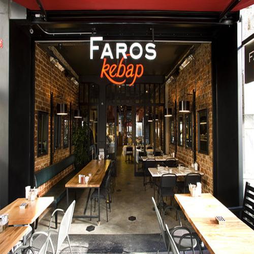 رستوران Faros