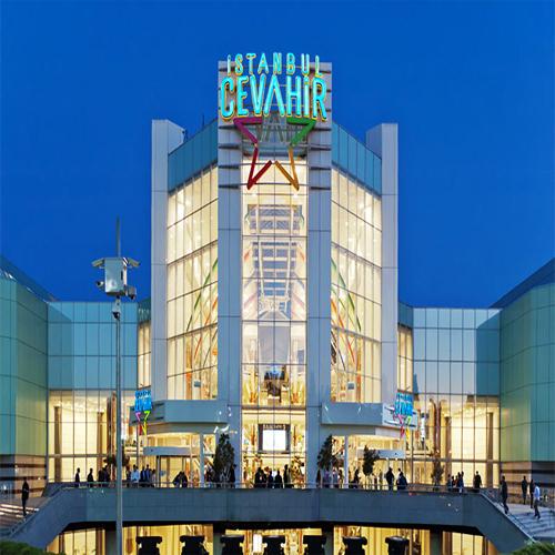 مرکز خرید جواهر1